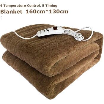 Manta eléctrica a prueba de agua, doble manta eléctrica de 220 V, alfombra calefactora para dormitorio de un solo control