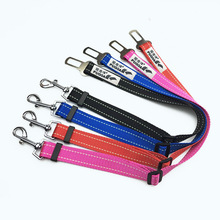 New Adjustable Car Safety Pet Dog Seat Belt Cat Travel High Quality Clip Lead Restraint Harness Auto traction lead 4 colour