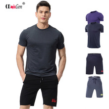 New Men's Running Set workout clothes running two-piece men's elastic speed drying training basketball sports suit SGT
