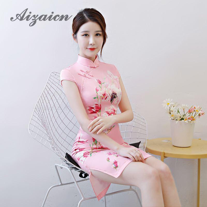 48d287278e Beautiful Qipao Flower Girl Mini Modern Chinese Dresses Vintage Summer Pink  Cheongsam Elegant Dress Women For Wedding Party-in Cheongsams from Novelty  ...