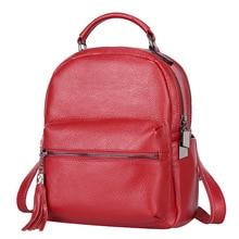 2017, Новая мода Летние кожаные женские рюкзак из натуральной коровьей кожи женщин Bagpack элегантный дизайн Женский Двухместный сумка с бахромой