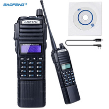 Baofeng UV-82 Walkie Talkie With 4200mah Li-ion Battery Black Dual Band VHF/ UHF Ham Radio Transceiver+Programming Cable