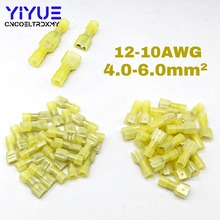 50PCS Male Female Yellow Insulated Spade joint Connector Crimp Terminal Connectors Cable Wire Connector MDFN FDFN5.5-250 цена и фото