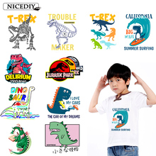 Nicediy Dinosaur Iron On Transfers Clothing Jurassic Park Patches Heat Transfer Vinyl Sticker Thermal Press Applique