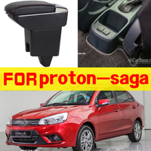 Leather Car Armrest For proton Arm Rest Rotatable saga leather car armrest for renault sandero arm rest rotatable saga