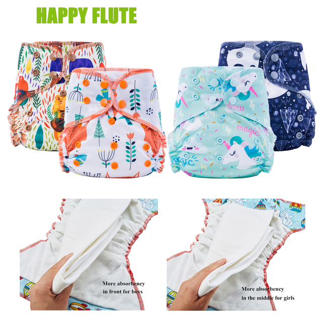 $  Happy Flute Organic Bamboo Cotton Overnight AIO Cloth Diaper Night Use Heavy Wetter Baby Diapers