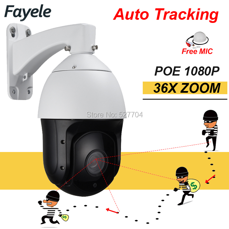 US $299 17 25% OFF|H 265 POE 1080P IP Auto Tracking PTZ Camera 36X Zoom  High Speed Auto Tracker Onvif Audio Microphone Laser LEDs IR 300M 3D  Positi-in