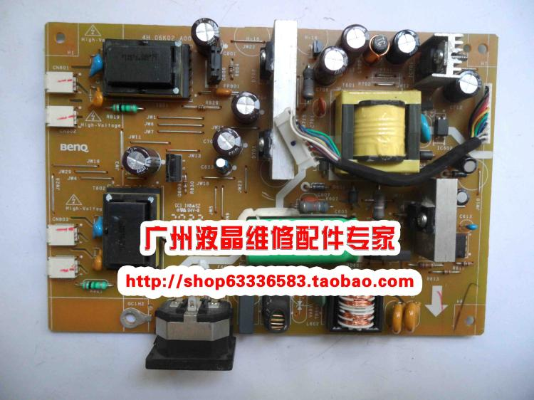 Free Shipping>originall!!!power panel   FP75G  4H.06K02.A00 free shipping originall power panel fp91g 4h l2e02 a01 a20 a30 a35 a00