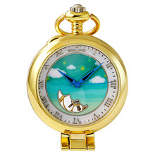 OUYAWEI Kids Cute Mechanical Pocket Watch Adorable Cloud and Star Dial watch Necklace Chain Children Birthday Xmas Gifts