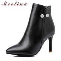 Meotina 女性のブーツの足首女性 2019 秋のハイヒールショートブーツ冬のラインストーン女性の靴ホワイトサイズ 44 46