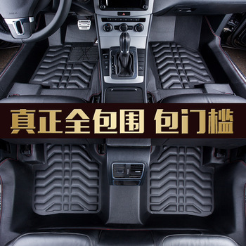 Myfmat custom foot new car floor mats leather rugs mat for LIFAN sacp My way X80 330EV 620EV tiggo7 edge flanged full surrounded