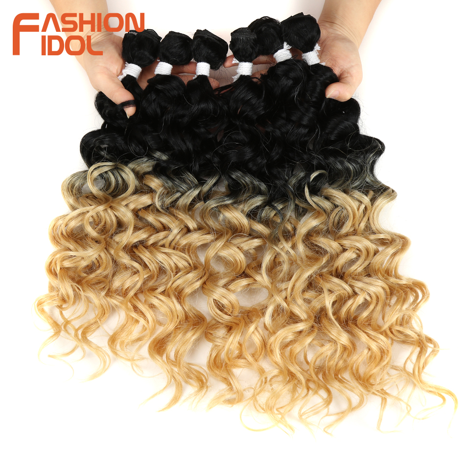 FASHION IDOL Deep Wave Bundles Curly Synthetic Hair Extensions Water Wave Ombre Blonde 6Pcs/Pack 24-28 inch Weave Hair Bundles
