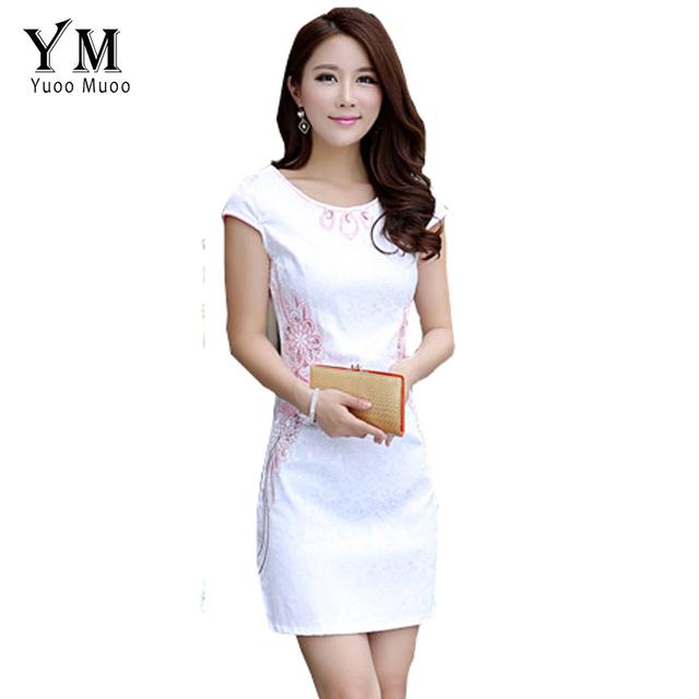YuooMuoo Nueva Ropa de Verano para Las Mujeres Señoras de La Manera Vestido Casual Vestido Blanco Bordado Cheongsam de La Vendimia Visten El Envío Libre