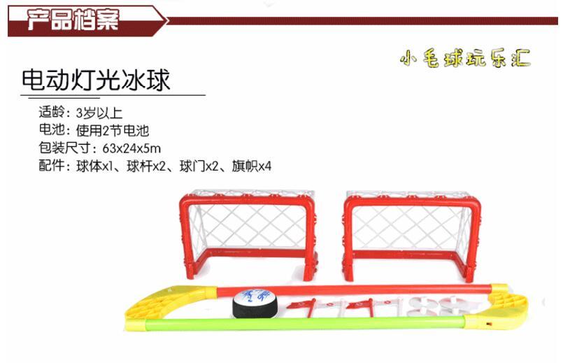 Hockey sur glace écologique et Hockey sur gazon jouets sportifs pour enfants jouets interactifs Parent-enfant cadeau de noël - 3