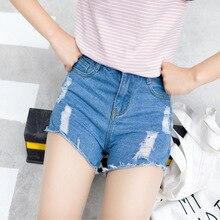 2017 Летние Новые Свободные Случайные Джинсы S-XL Корейской версии Прямые Волосы Шорты женская Одежда Оптом