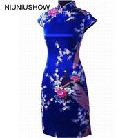 New Arrival Blue Chinese Women S Silk Rayou Halter Cheongsam Mini Qipao Dress Peafowl Size S