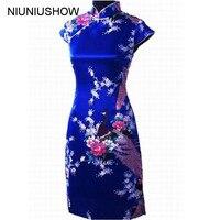 New Arrival Blue Chinese Women S Silk Rayou Halter Cheongsam Mini Qipao Dress Peafowl Size S