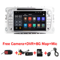 7HD IPS Android 9.0 Car radio dvd gps For Ford Mondeo C max S max Galaxy Wifi 3G Bluetooth Radio RDS SD Free Map Camera+Car DVR