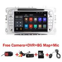 7 HD ips Android 9,0 автомобильный Радио dvd gps для Ford Mondeo C max S max Galaxy Wifi 3g Bluetooth radio RDS SD Бесплатная карта камера + Автомобильный видеорегистратор