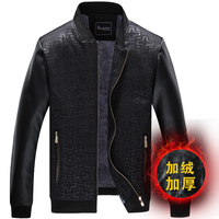 Middle Aged Men Autumn And Winter Jacket PU Leather Stitching Sleeves Winter Parka Men Wool Liner
