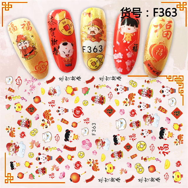 4 sheets Chinese style creative Thin adhesive decals Nail Art ...
