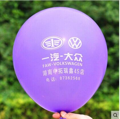 "1000pcs 12 ""2.8g หนาโลโก้ที่กำหนดเองบอลลูน latex ballon บริษัทส่งเสริมการขายส่วนบุคคล globos พิมพ์ของเล่นบอลลูนโลโก้พิมพ์-ใน ลูกโป่งและเครื่องประดับ จาก บ้านและสวน บน   2"