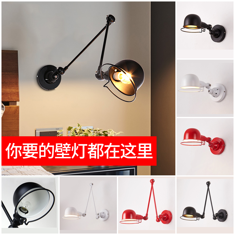 Aggressive Nordic Wall Lamp, Living Room Lamp Industry, Wind Expansion And Rocking Arm Study, Reading Aisle Bedroom Bedside Lamp Beneficial To The Sperm