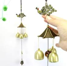 Great Sound Bronze Color Bells Wind Chimes China Copper peafowl Home Decor Happy Gifts High Quality(China)