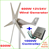 600W Wind Generator MAX 830W 5 Blades Wind Turbine Generator CE ROHS Approval Wind Power Generator