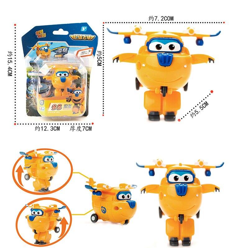 юго игрушка цена