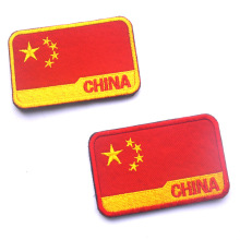 5pcs/lot Embroidered China Flag Patch Tactical 3D Patches Combat Badge Fabric National Flags Armband Badges morale patches