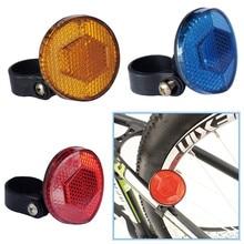 Велосипед безопасности Предостережение Предупреждение отражатель, крепящийся на стеллажи для выставки товаров 1 шт# NE827