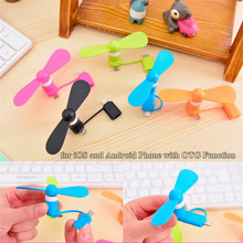 2 in 1 TPE Portable Micro 8pin Port Electric Fan Cooling For Android Phone for iPhone