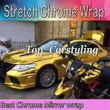 Золото растягивается хром зеркало автомобиля Обёрточная бумага prot Обёрточная бумага S Плёнки полный стайлинга автомобилей из фольги с воздуха пузырь бесплатно Размеры: 1.52*20 м/roll
