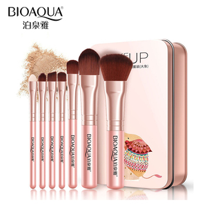 BIOAQUA Brand Makeup Brushes Set Pro Pink Purple S ...