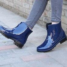 b448bdda6a1 Nova moda senhora sapatos de água de borracha PVC adulto casuais botas de  chuva desgaste não-deslizamento à prova d  água sapato.