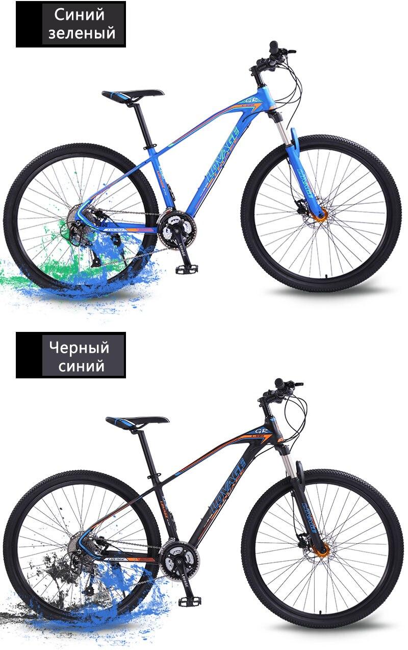 HTB1UrdvbRGw3KVjSZFwq6zQ2FXaN wolf's fang Bicycle Mountain bike 27speed 29 Inch Aluminum Alloy Road Bikes mtb bmx bicycles Dual disc brakes of Free shipping