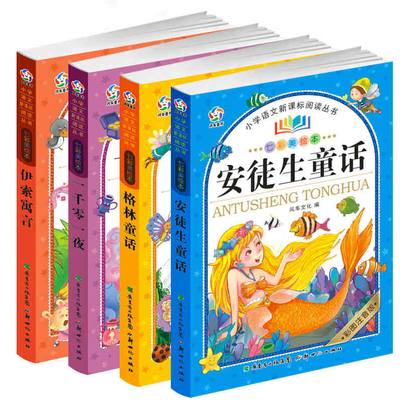 4pcs/set Chinese Stories Book With Pinyin For Kids And Chidren : Short Story,great Life Philosophy ,books For Chinese Learning