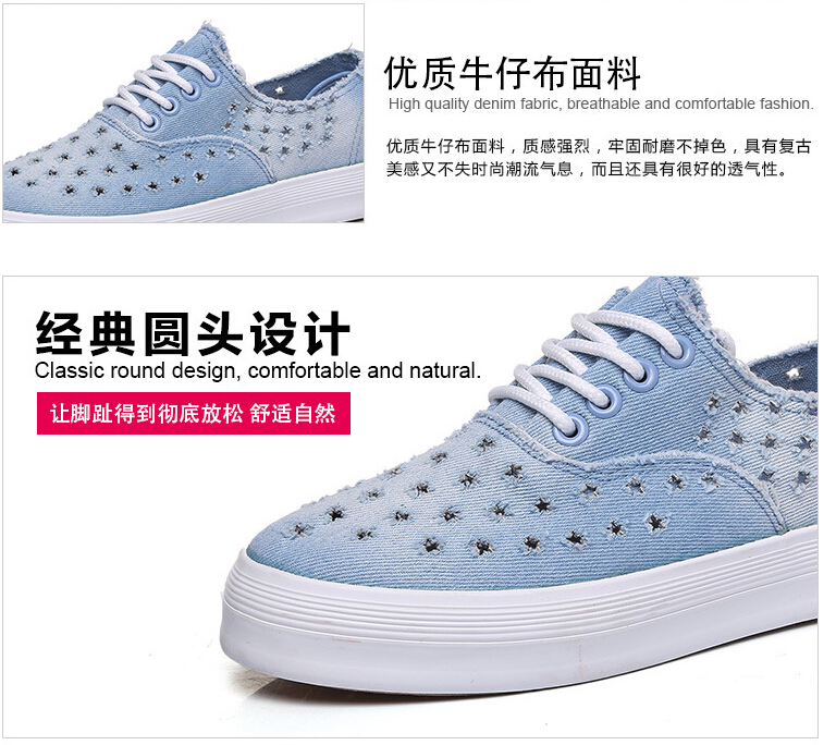 Free Shipping Spring and Autumn Men Canvas Shoes High Quality Fashion Casual Shoes Low Top Brand Single Shoes Thick Sole 7583 -  -  (8) -  -  -