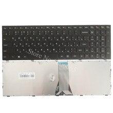 Новый Для LENOVO G50-70AT B50-70 B50-80 Z50-70 Z50-70A Z50-75 Z50-80E E50-70 E50-80 B51 B51-30 B71 G51 RU русская клавиатура ноутбука