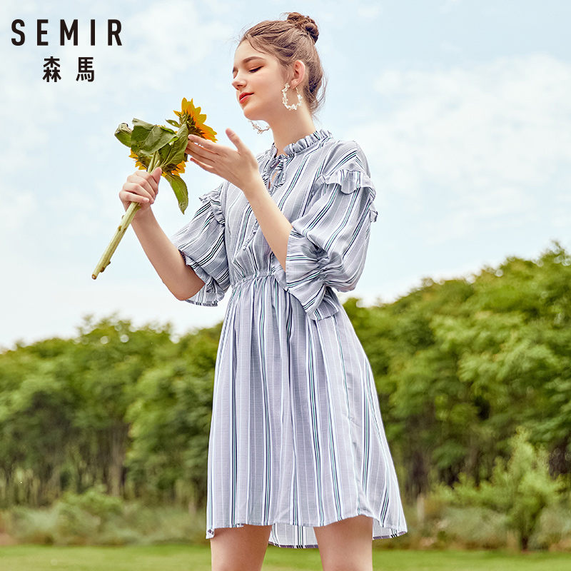 SEMIR women dress female 2018 autumn new retro striped dress loose thin dresses long flare sleeves clothing for woman