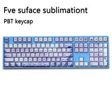 WIANXP purple five surface sublimation cherry profile 108/135 keys for mx switch mechanical keyboard Only selling keycap