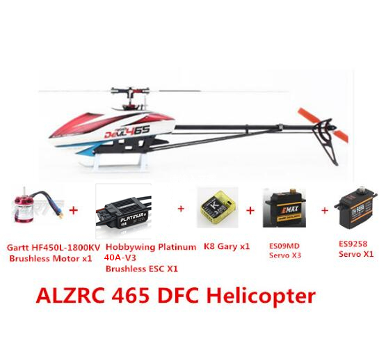 ALZRC - Devil 465 RIGID SDC/DFC Helicopter - Black alzrc devil 500 rigid new body assembly