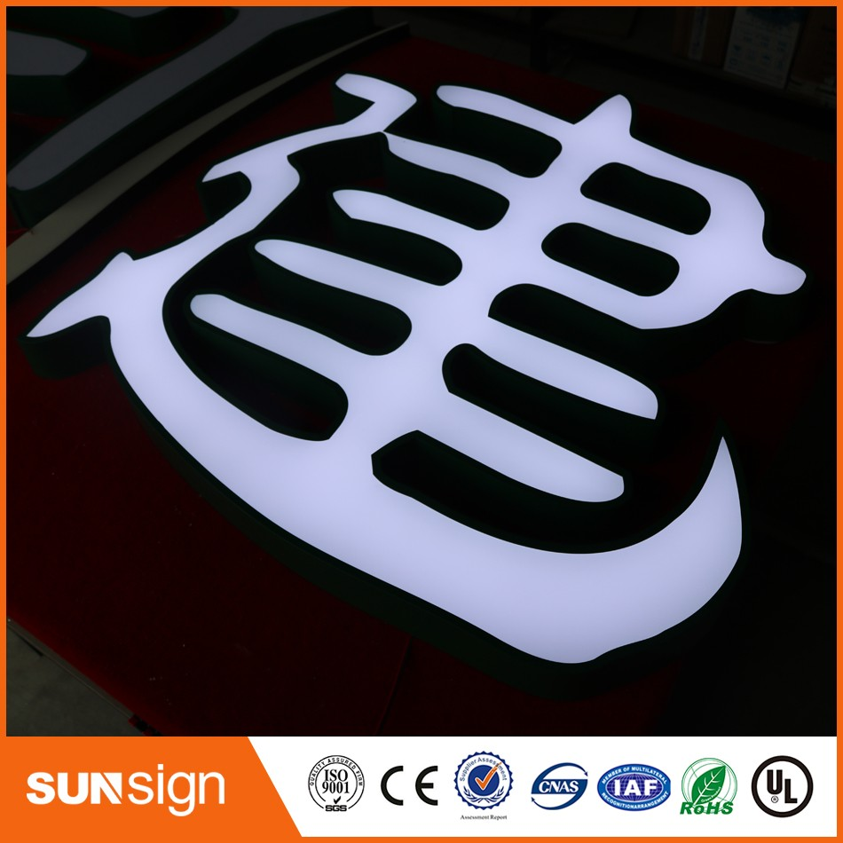 Custom High Brightness Outdoor Advertising Shop Sign Led Sign Letters