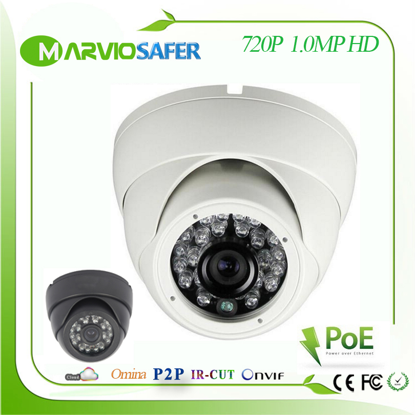 Home Use Plastic Economic Dome 2MP 1.3MP 720P 1080P Full HD Network IP Camera with POE Optional 802.3af network camara, Onvif economic methodology