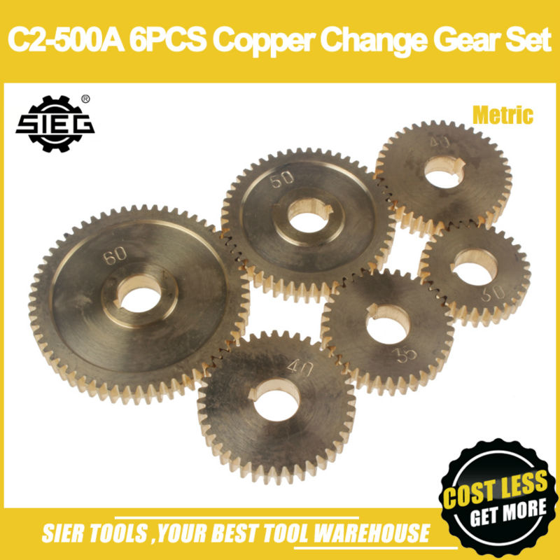 Free Shipping!/C2-500A 6PCS Cooper Change Gear Set/SIEG C2/C3 Metal Change Gear Set/Metric Type