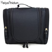 MeiyaShidun Men Travel Cosmetic Bags Women Waterproof Polyester Multifunction Makeup Storage Bag High Quality Wash Toiletry Bags