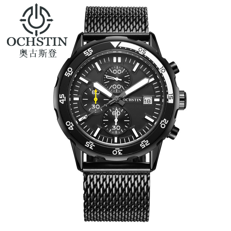 Fashion Men Watch Luxury Brand Sport Quartz Watch Men Wrist Watch Stainless steel mesh band Business