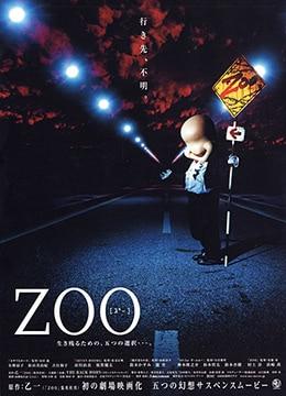《继续活下去的5个故事》2005年日本恐怖电影在线观看