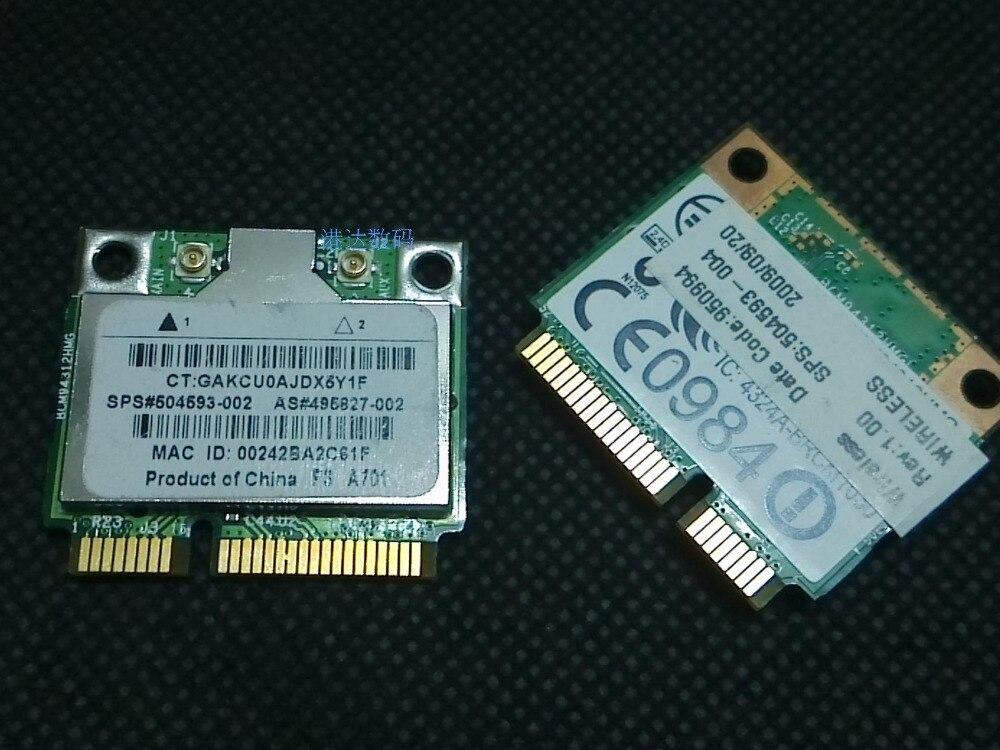 HP G61-301TU NOTEBOOK BROADCOM WLAN DRIVER FOR MAC